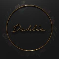 Dahlia - fall Logo240 -.png
